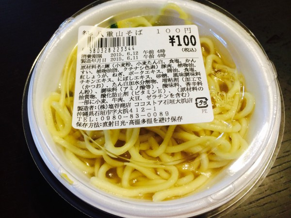 八重山そば 100円 ココストア