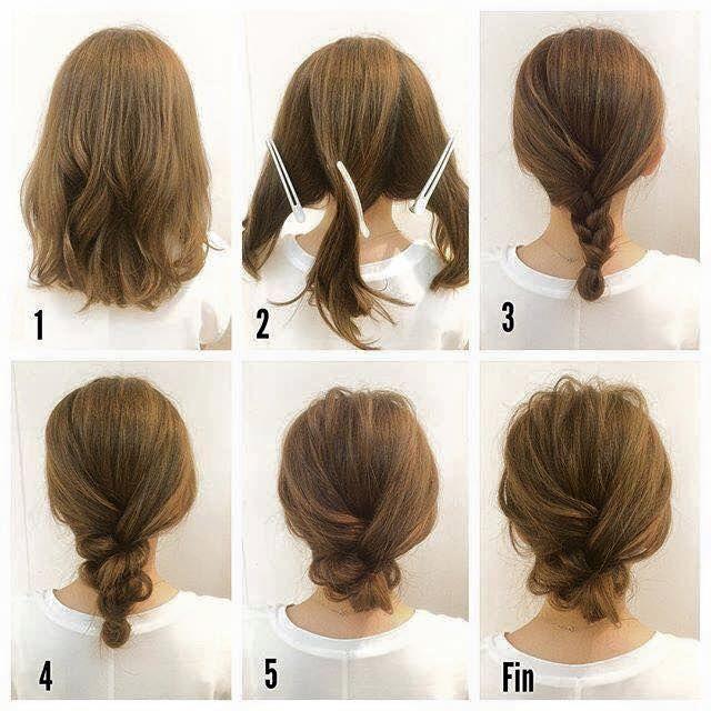 【初級】シンプルでお洒落なまとめ髪
