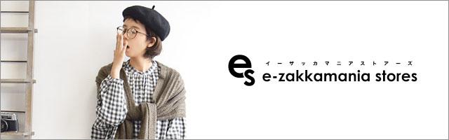 e-zakkamania stores:イーザッカマニアストアーズ