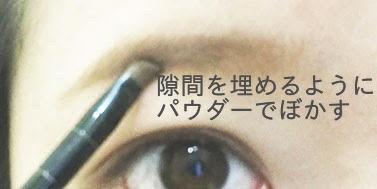 眉毛描き方4