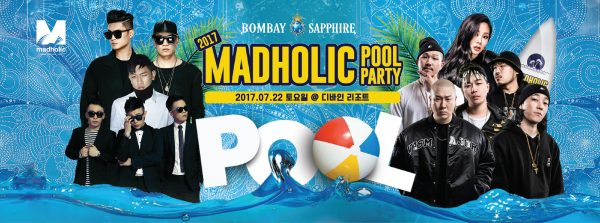 MADHOLIC HIP-HOP POOL PARTY